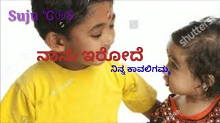 Jaana Mari jaana Mari paachu Mari lyrics video @sujay feat Anna thangi movie