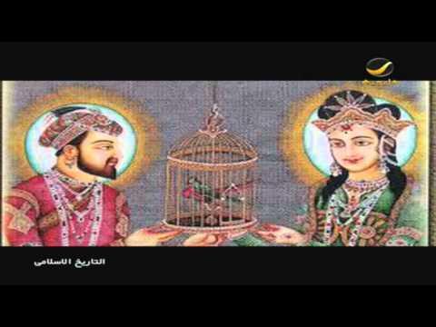 التاريخ الاسلامي - 2012
