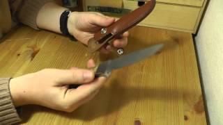 Frankonia - Parforce | Kleiner Damast-Jäger | Mora | EDC Gear Werkzeug Multitool