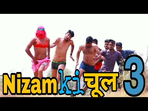 Nizam गांड MAN || Desi Panchayat || Kalu And T2 || New Video || Chauhan Vines
