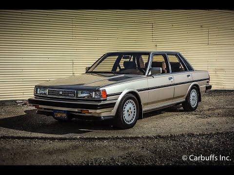 1987 Toyota Cressida Luxury Used Cars - Concord,CA - 2016-04-07