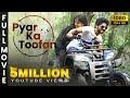 Pyar Ka Toofan Hindi Full Movie HD   Dulquer Salmaan   Sunny Wayne   Sameer Thahir  E4 Entertainment