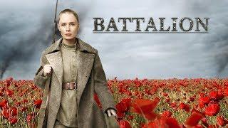 Battalion - Official Film Trailer |  World War 1 Drama Movie