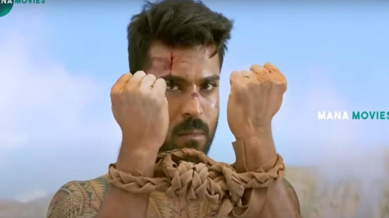 Download Ram Charan  Blockbuster Movie Interesting Action Scene   Super Hit Movies  Mana Movies