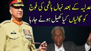 Remarks of Nihal Hashmi For Top Organization and Its Impact