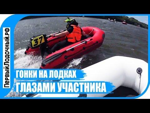 Чемпионат по водно-моторному спорту. Репортаж с воды. Уфа 23 июня 2018.