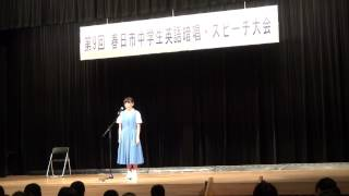 julias speech contest final