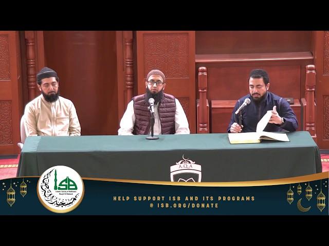 ISB Khatam-ul-Quran Program
