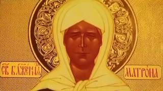 Нательная икона Матрона московская Обзор