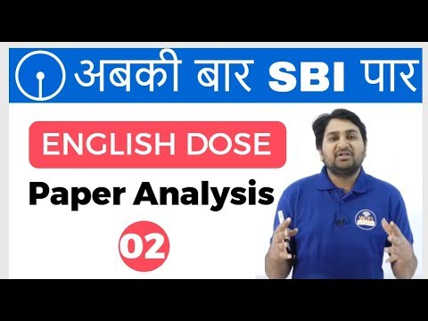 1:00 PM English Dose by Harsh Sir | Paper Analysis| अबकी बार SBI पार I Day #02