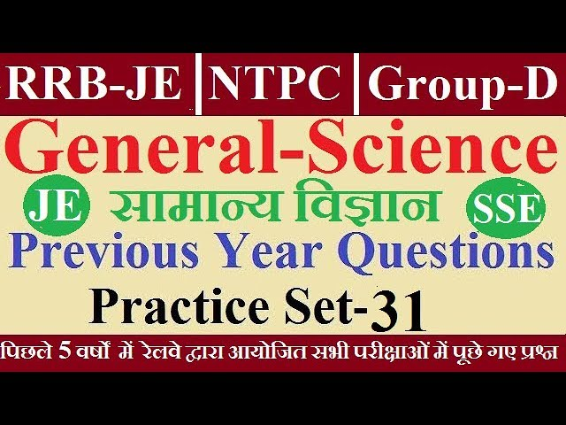 #31 विज्ञान Railway General Science Previous Year Questions for RRB JE, NTPC, ASM, DMS, CMA, Group-D