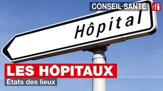 Les hôpitaux : états des lieux