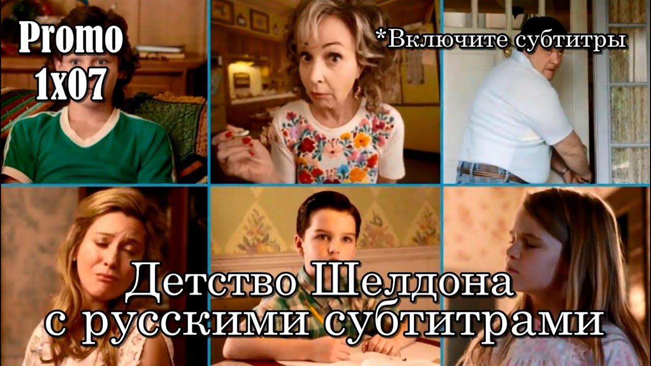 знакомство с русскими 1 серия