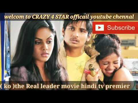 Ko ( The Real Leader) Hindi dubbed world TV premiere conform release date,