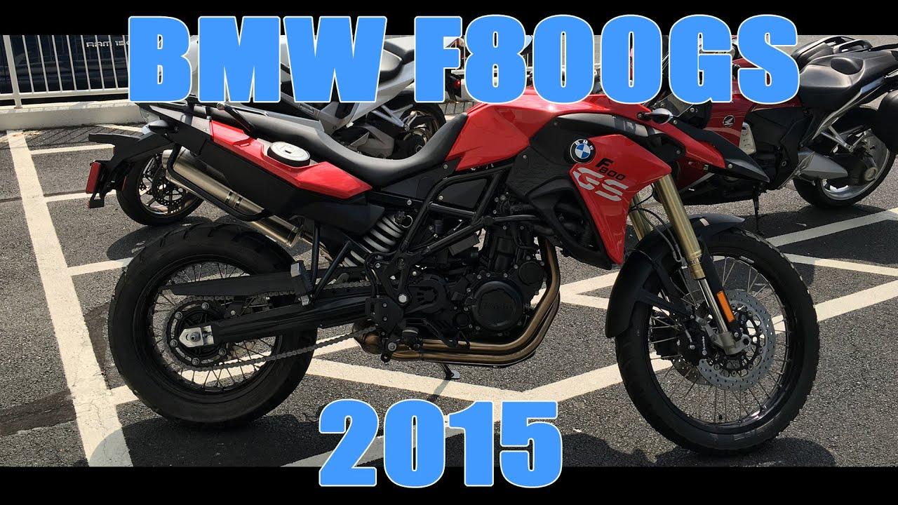 Обзор - Тест драйв: 2015 BMW F800GS -  Мотоцикл БМВ 2015 год