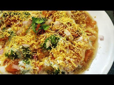 ठेले वाली चाट अब घर पे खाए बनाये ये चटपटी आलू चाट रेसिपी / Chaat Recipe Hindi - Aloo Tikki Chaat