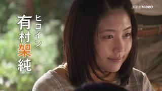 """茨城県北西部の村に生まれ、集団就職で上京した""""金の卵""""ヒロインが、自..."""