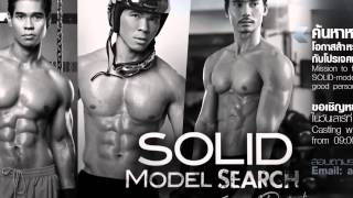 SOLID Model Search. For more information at FB/SOLIDmagazine Thumbnail