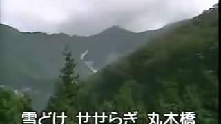 Kitaguni no Haru 北国の春 Sen Masao Karaoke