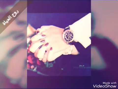 صور رمزيات ايادي مع اغنية ررروعة من تصميمي Youtube