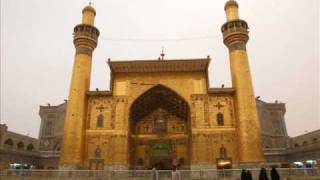 Ziyarat Imam ali, Amir al Muminin ali ibn abi talib a s