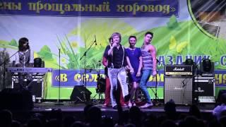 Концерт группы НА НА Праздник Святой Троицы д Баранчеевка Мордовия