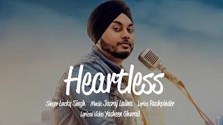 Heartless ( Audio Song ) Lucky Singh   Juke Dock   Latest Punjabi Song 2019  