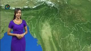DVB - ၂၀၁၈ ဧျပီလ ၃ ရက္ေန႔ မနက္ပုိင္း မုိးေလ၀သအေျခအေန