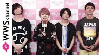 5月4日(土)から3日間、千葉市蘇我スポーツ公園にて「JAPAN JAM 2019」が開催された。 6日のLOTUS STAGEに感覚ピエロが出演した。 感覚ピエロは舞台裏...