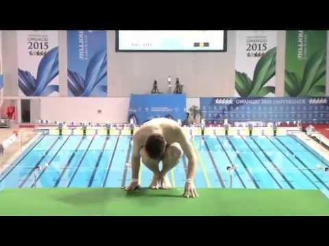 Men's 10m Platform Diving Finals - Universiade Gwangju Games 2015 - Full Event