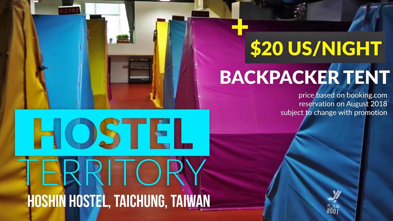 HOSTEL TERRITORY | HOSHIN Hostel, Taichung Taiwan