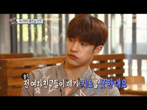 [Section TV] 섹션 TV - Sung Hoon, Sung Hoon, 'Actually, I can not kiss well.' 20170813