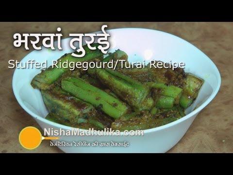Stuffed Torai Recipe - Bharwan Turai recipe - Stuffed Sponge Gourd