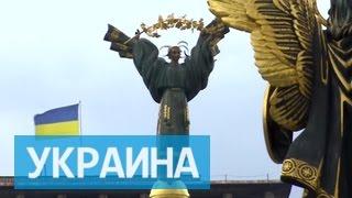 Украина: в новый год со старыми граблями