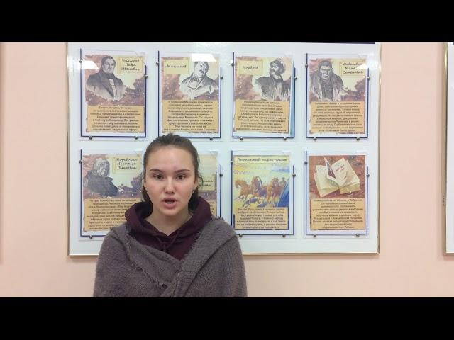 Изображение предпросмотра прочтения – ЕкатеринаКанева читает произведение «Стихотворение Россия А. Блок» А.А.Блока