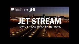 2005年4月頃に放送された東京FMのジェットストリームです。 4代...