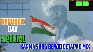 Republic day Special Karma song cover by Himanshu kapse