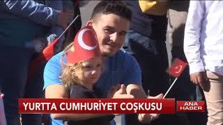 Ana Haber - 29 Ekim 2018 - Çağdaş Cengiz - Ulusal Kanal