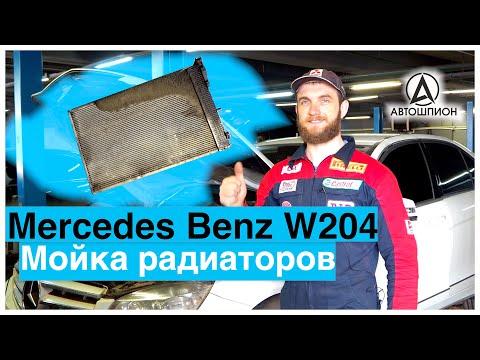 Мойка радиаторов Течи масла М271 EVO Mercedes Benz W204 Инструкция  Автошпион