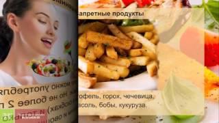 Диета Дюкана - полный обзор диеты, отзывы похудевших, меню, описание