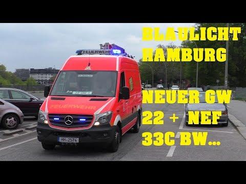 [BLAULICHT HAMBURG] NEUER GW F22 + NEF 33C BUNDESWEHR + KMRD BF F06 U.V.M.