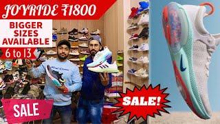 Joyride ₹1800/- Only | यहाँ से…