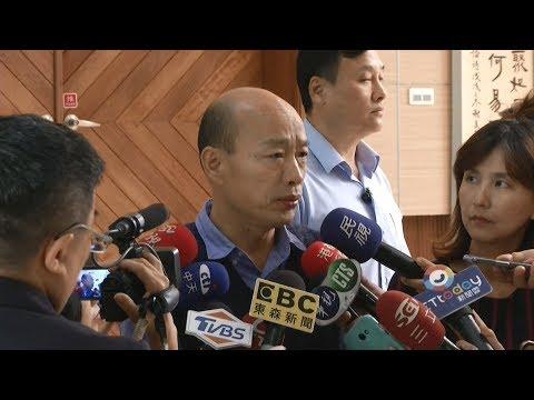 王金平:超越九二共識 國民黨要重新定義 20190510 公視晚間新聞