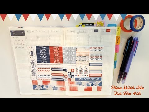 Plan With Me-The 4th (Planner Kate)