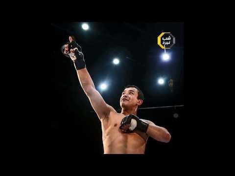 #Hussain Bakhsh Safari #MMA #Fighter #Fight #Night #Global ba ahank #jamal #mubariz #rimax jamal