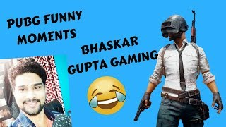 Gambar cover BHASKAR GUPTA GAMING FUNNY MOMENTS I HIGHLIGHTS I
