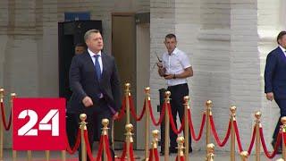 Игорь Бабушкин стал губернатором Астраханской области - Россия 24