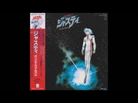 1984 渡辺 博也 /Hiroya Watanabe Cosmo Police Justy Original Album