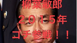 You tubeで副業!稼げる情報プレゼント! → http://alohahawaii.sub.jp/...