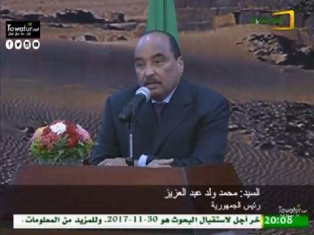 تقرير محمد تقي الله الادهم عن زيارة ولد عبد العزيز لمصر والسودان - قناة الموريتانية